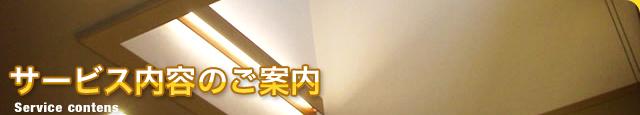 電気のお悩み解決H.Eワークス 地デジアンテナ工事 地デジアンテナ取付 茨城県 水戸市